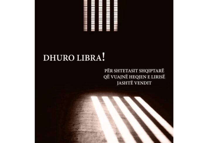 """The """"Donate Books"""" Initiative, For Albanians Suffering From Deprivation Of Liberty Abroad"""